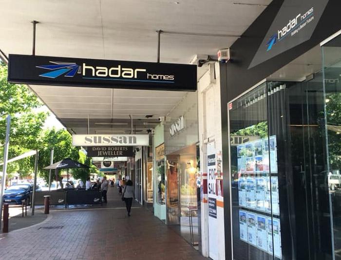 Hadar Homes Display Office